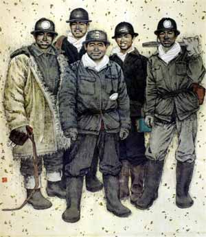 Chinese Painting: Coal Miners - Black Gold